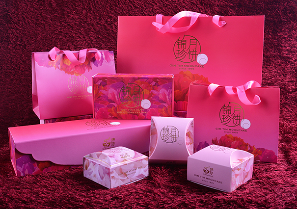 custom mooncake gift box